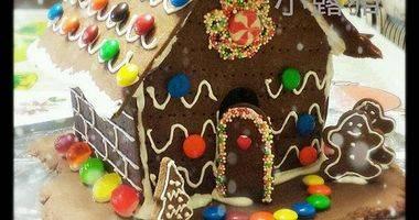 ·#九阳烘焙剧场#圣诞姜饼屋